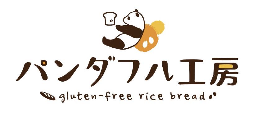 名古屋の米粉パン教室ーパンダフル工房ー