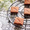 サクサク?しっとり?アーモンドプードル入りときな粉入りのクッキーを比較*